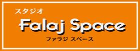 logo-falajspace-280